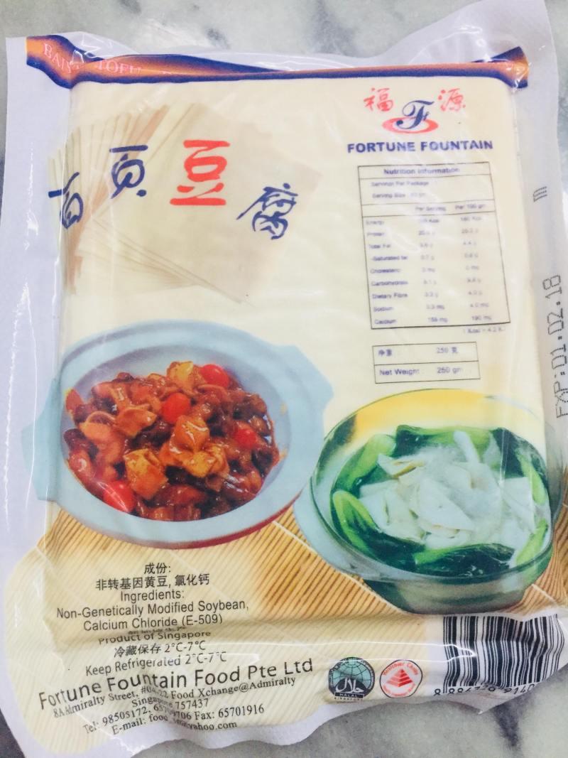 Baiye Tofu.jpg