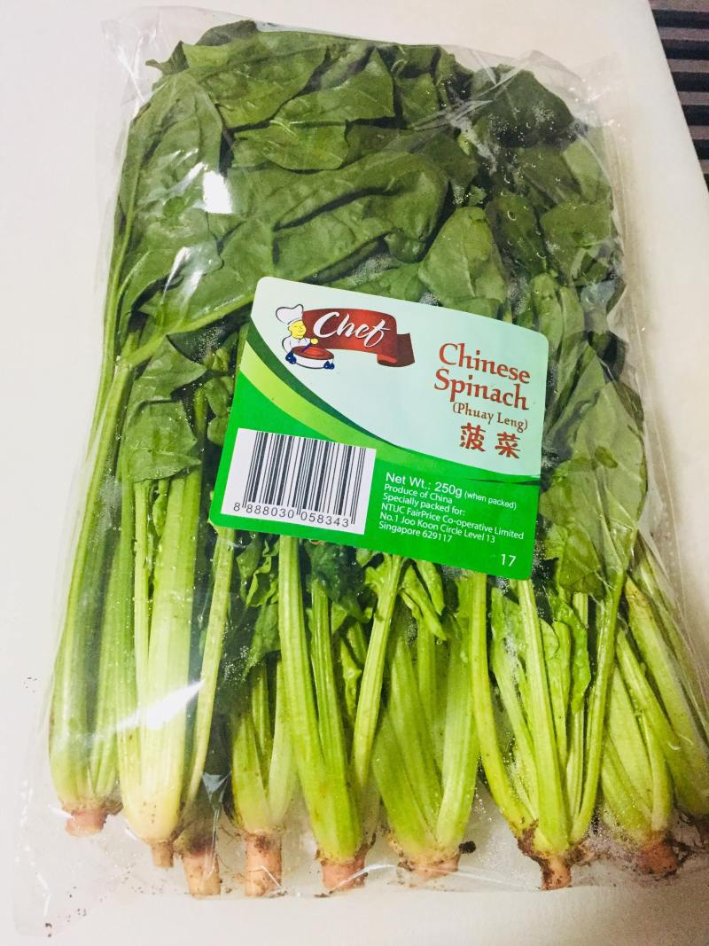 chinese spinach.jpg