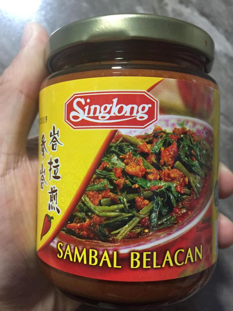 sambal belacan.jpg